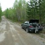 Road gets rough. Parked on the shoulder.